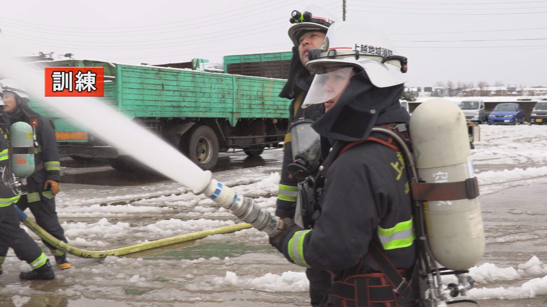 191206_金属スクラップ火災消防訓練2