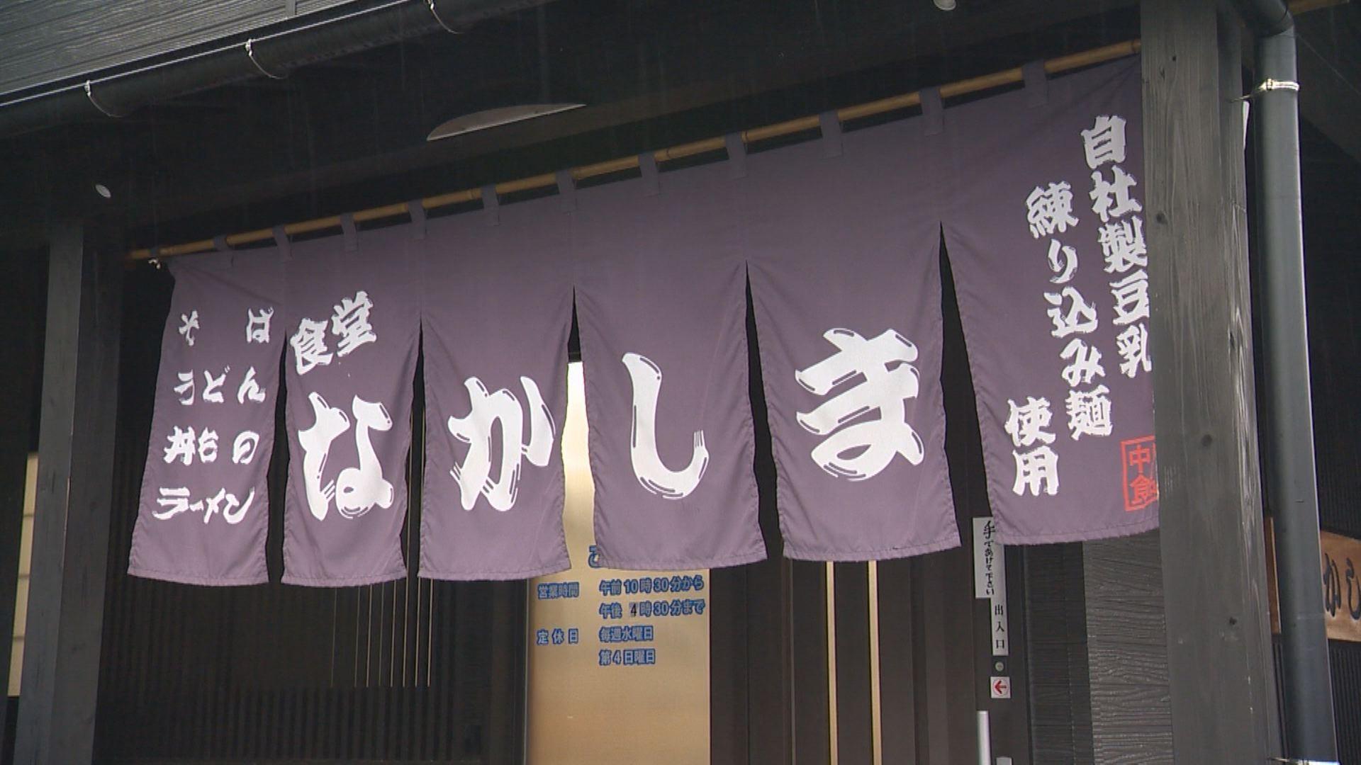 なかしま (17)