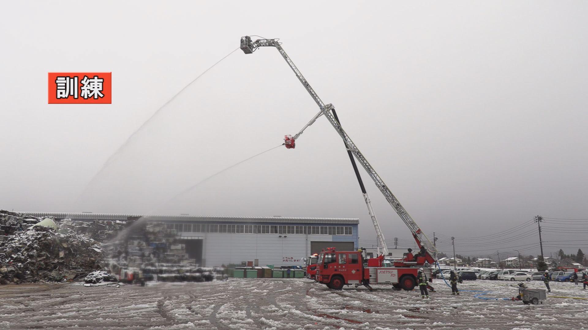 191206_金属スクラップ火災消防訓練0