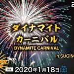 redynamite_dl_800