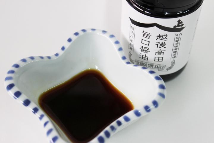 町田醤油味噌_IMG_1266