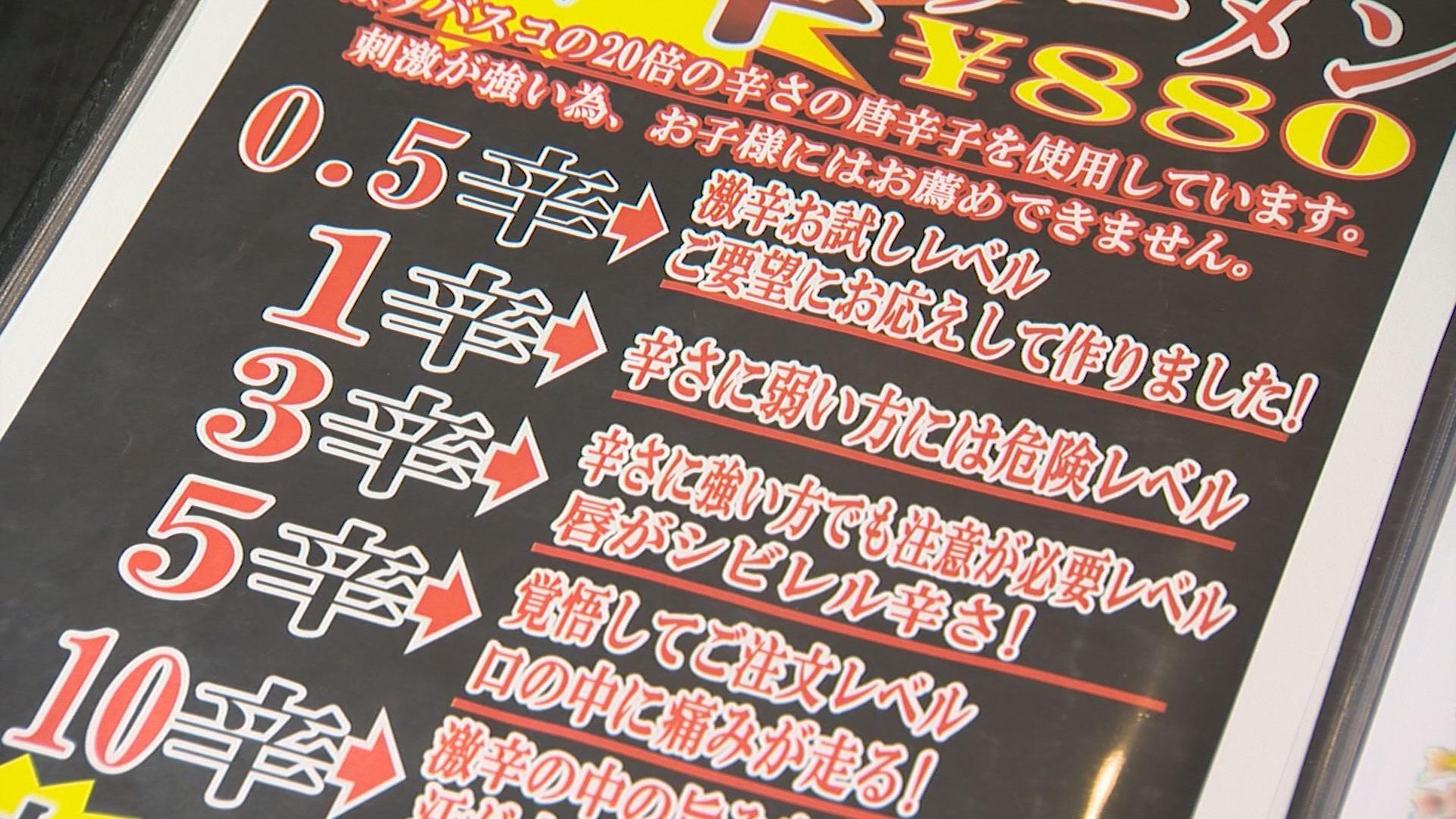 ラーメン翔 (8)
