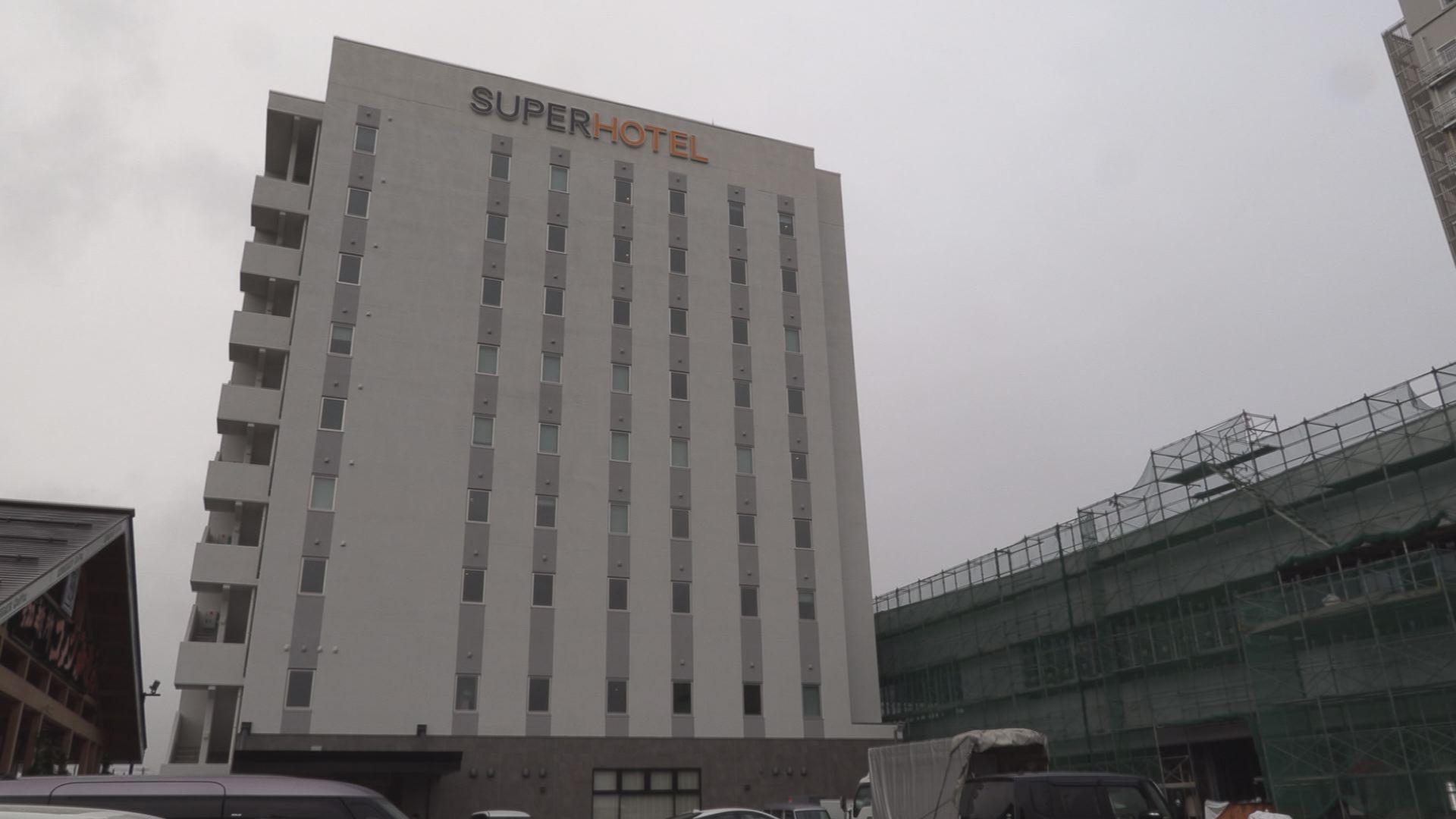 駅 上越 妙高 スーパー 西口 ホテル スーパーホテル上越妙高駅西口