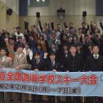 200117_高校生映像完成