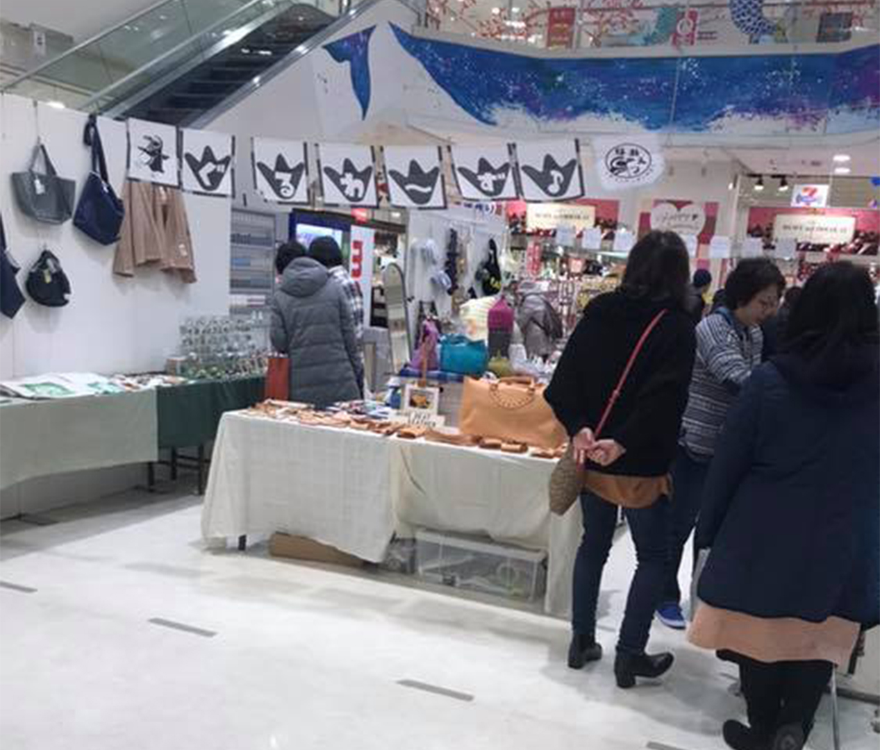 ぐるぐる市2019-7