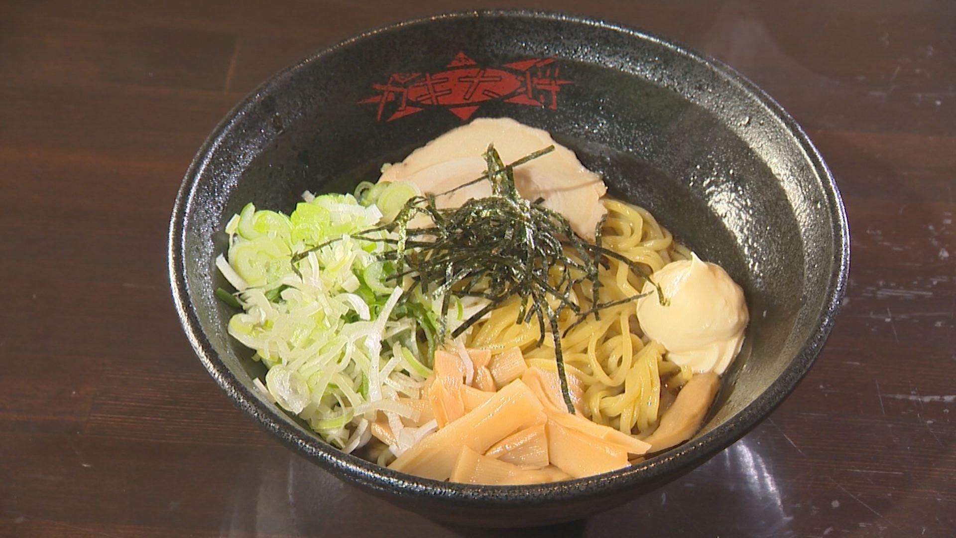 ガキ大将 (3)