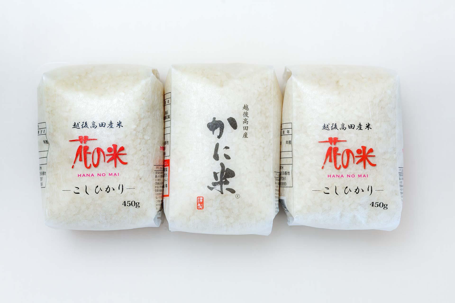 かに米・花の米 3合セット写真