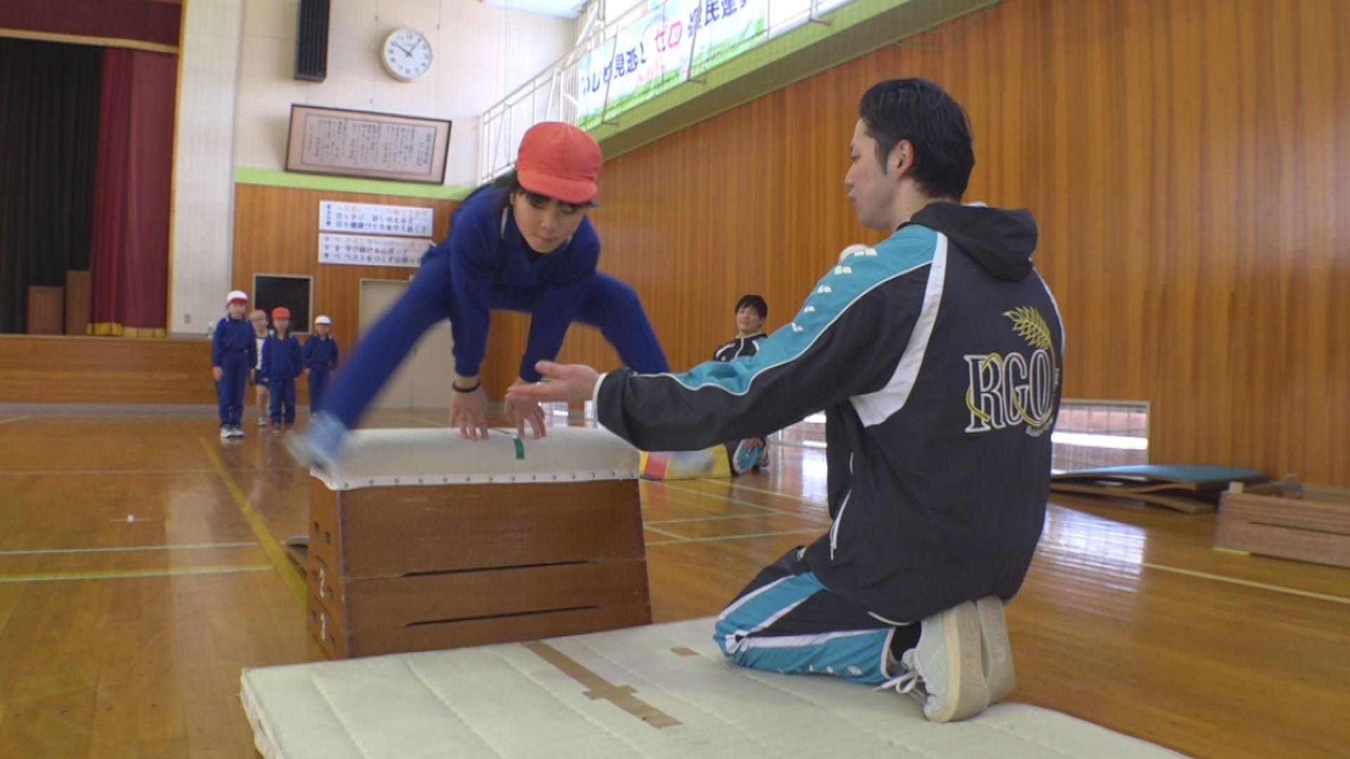 200219_山部体操