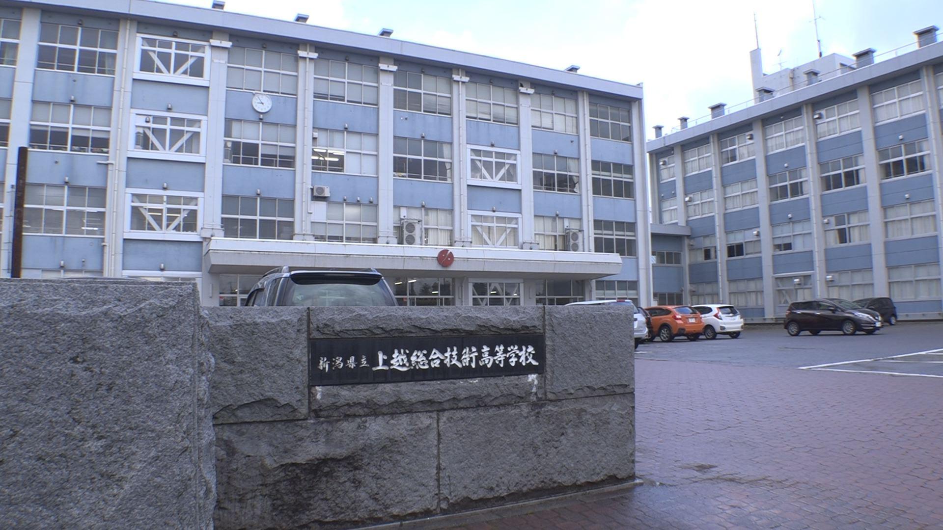倍率 2020 県 高校 新潟