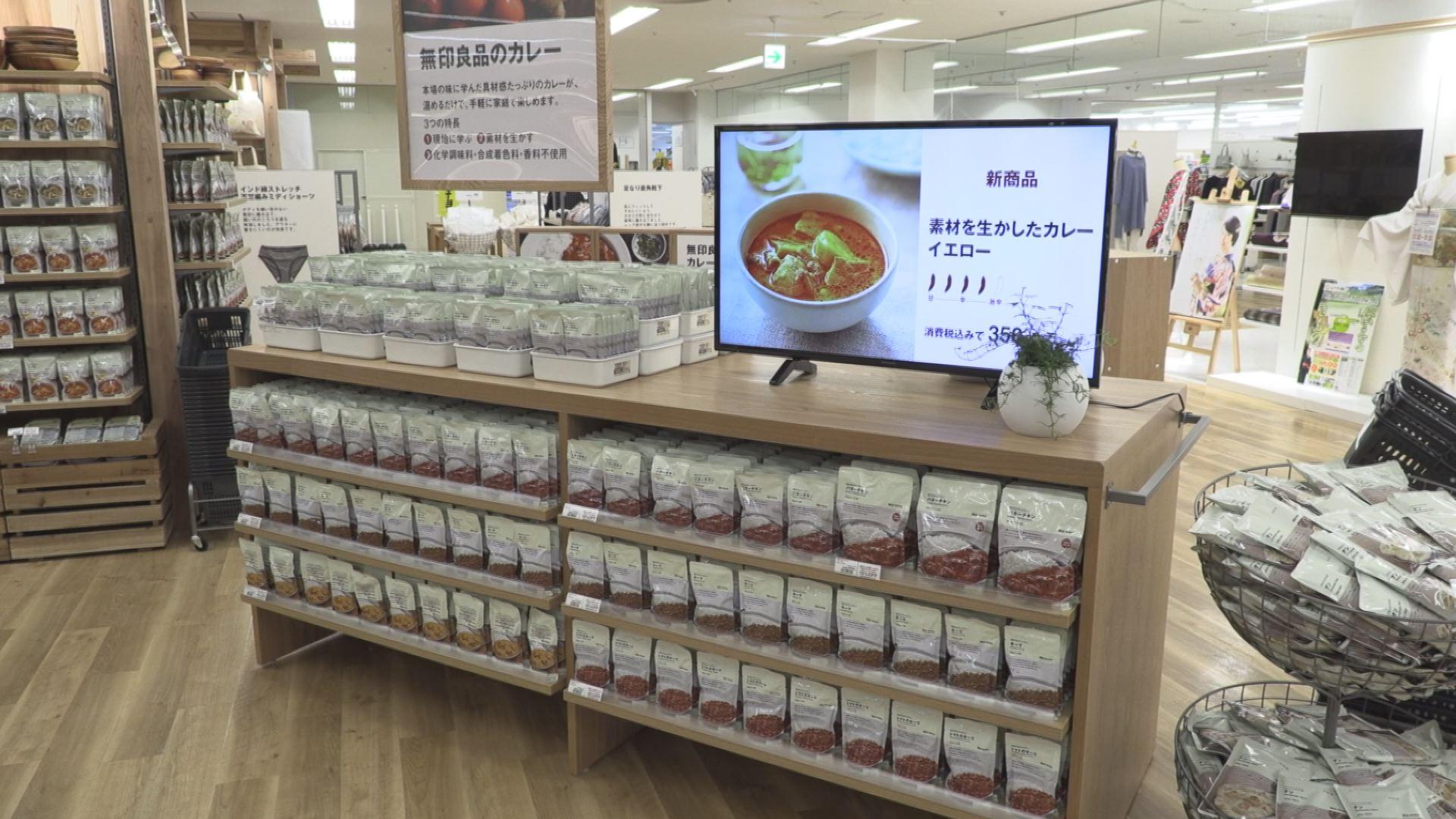 直江津 ショッピング センター