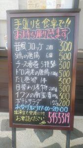 s200508かがりびDSC_0533
