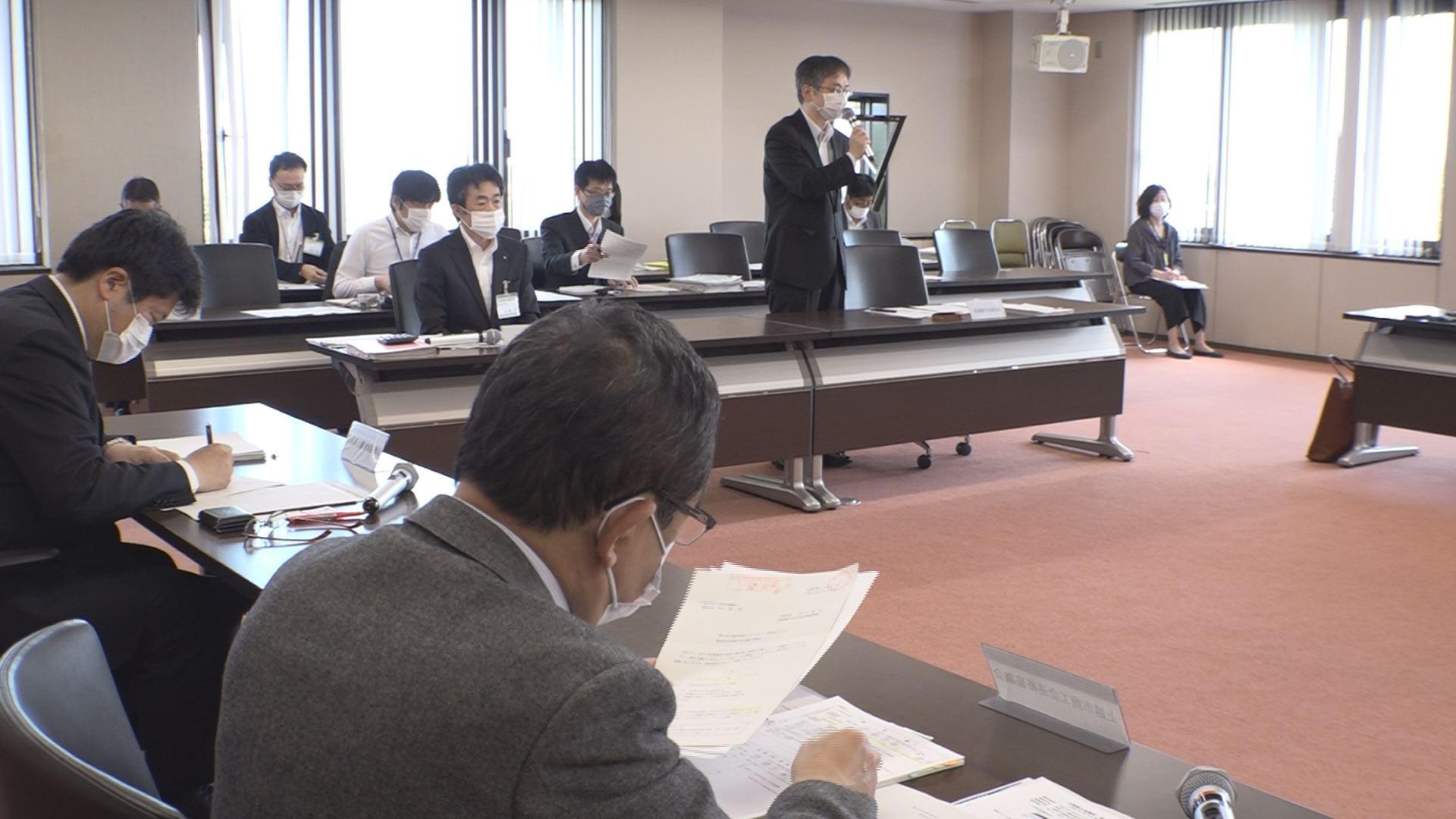 200522_経済情報共有会議共有会議