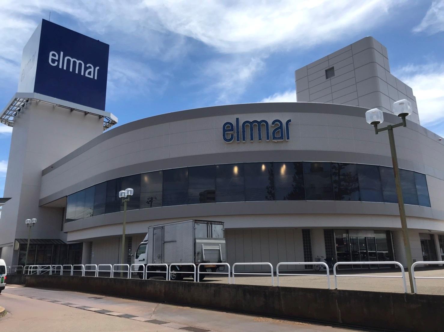 エルマール
