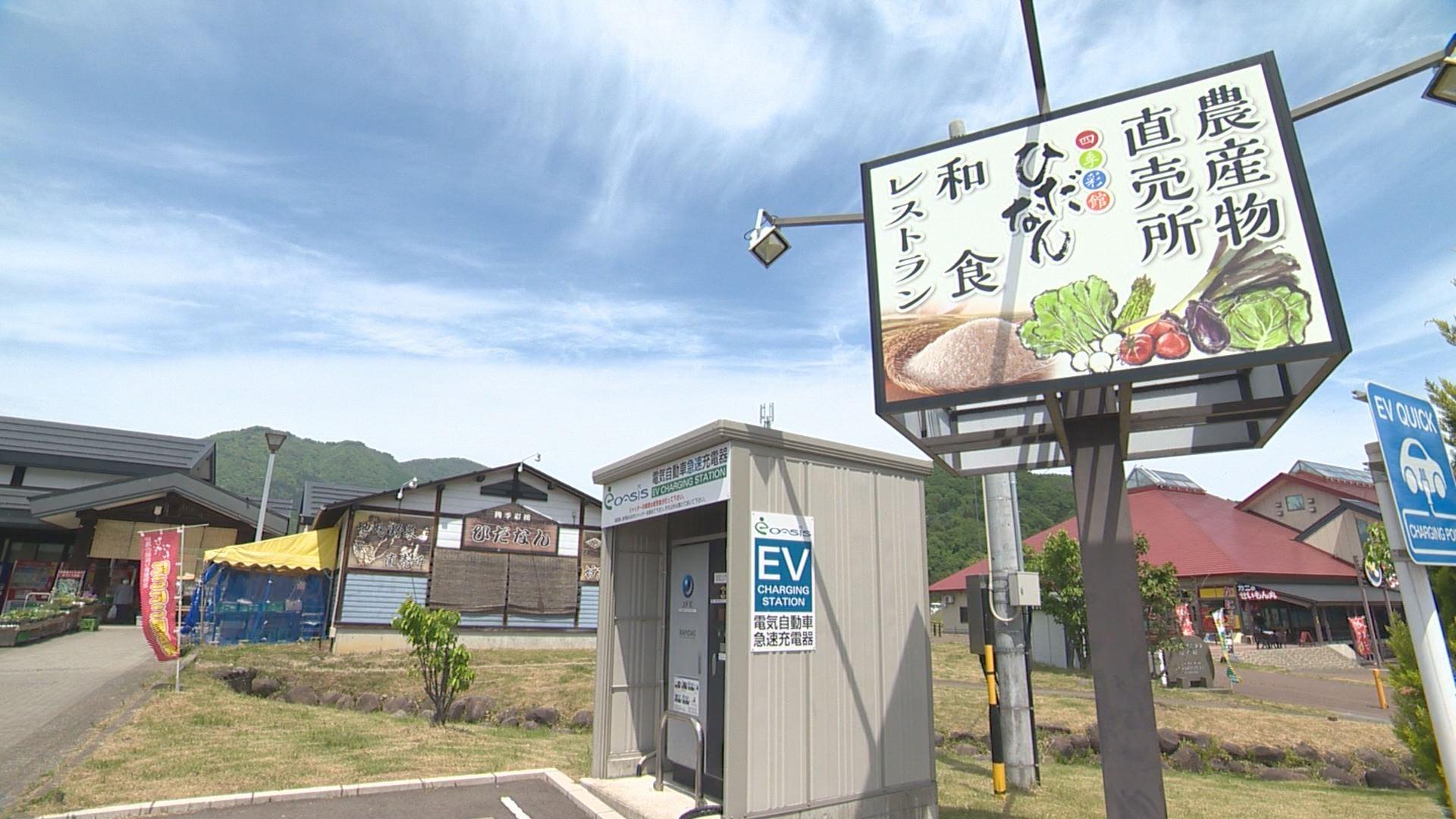 岡田ファーム (2)
