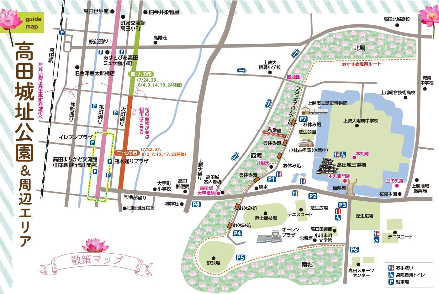 高田城址公園散策マップ