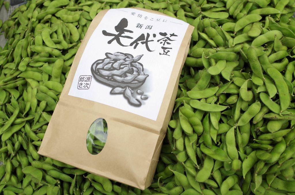 ②矢代茶豆