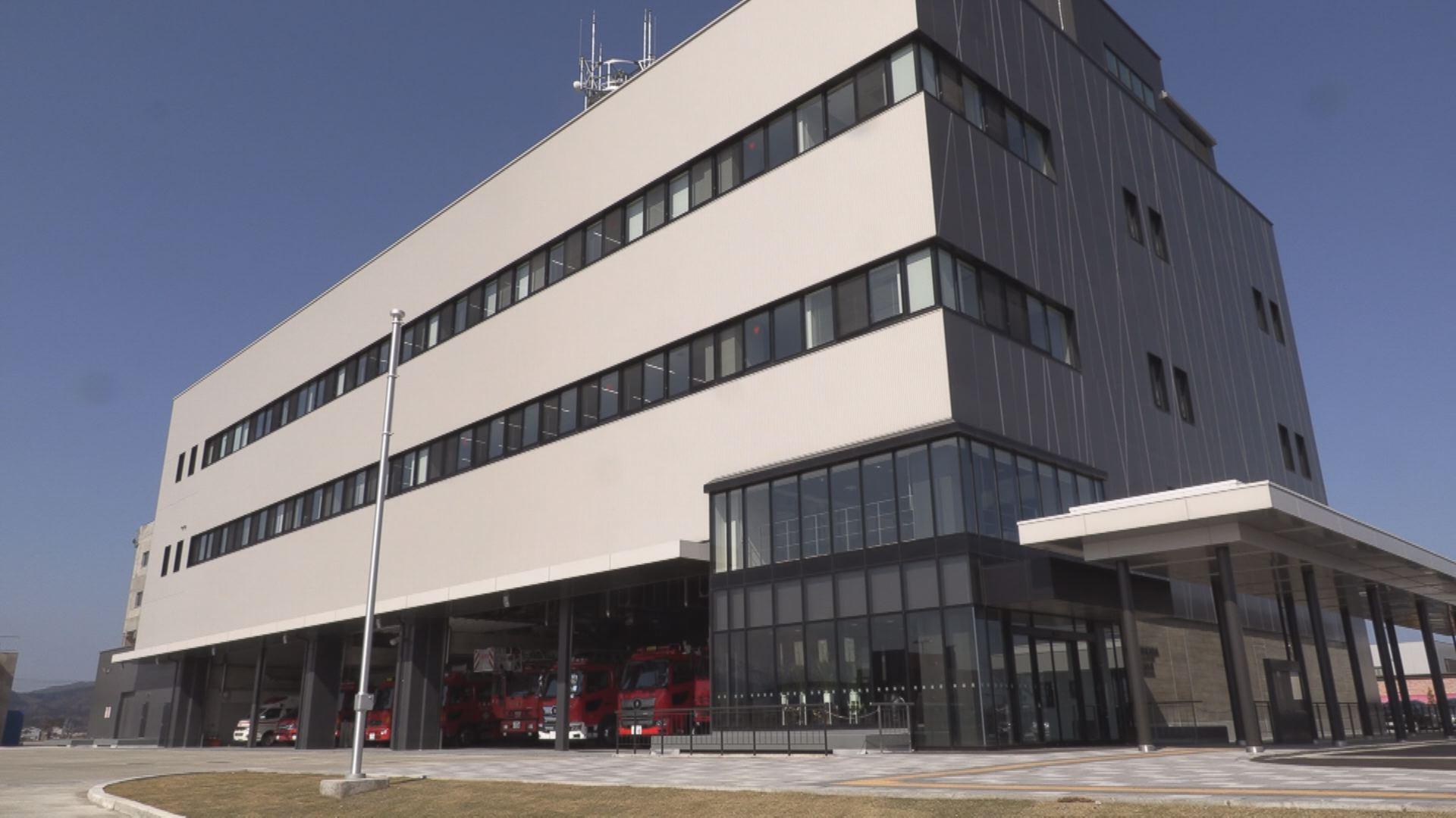 消防新庁舎
