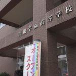 200924_関根オープンスクール