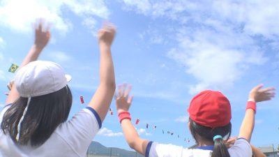 山部 体育大会1