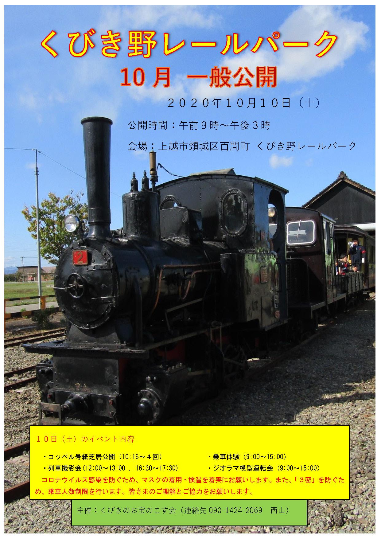 R2ー10月公開ポスター (1)