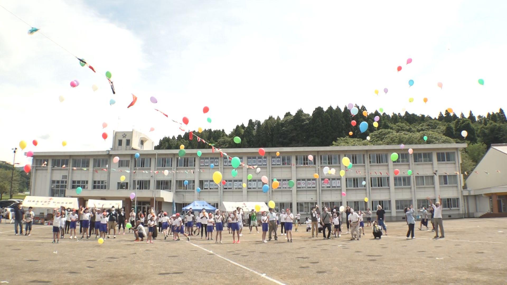 山部 体育大会2