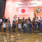 201026_宮嶋小で閉校記念式典