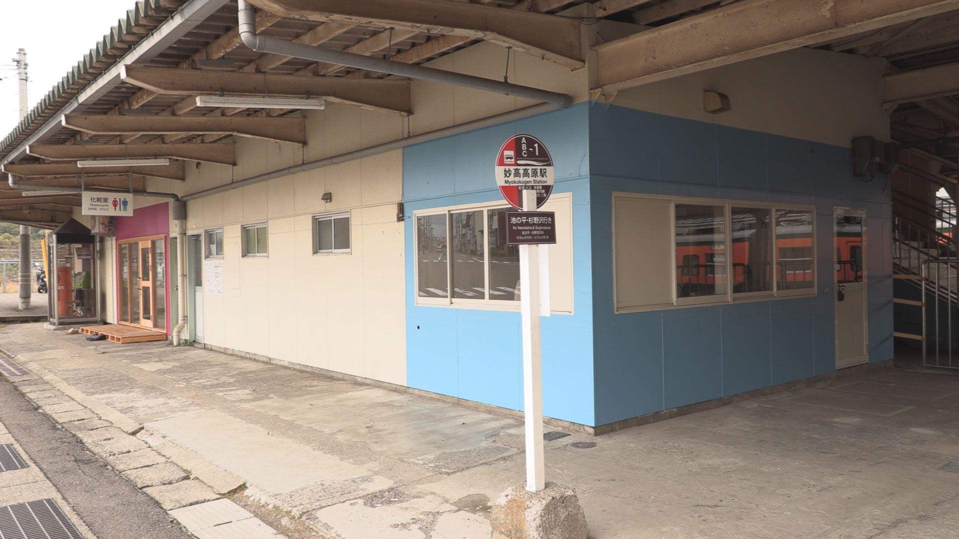 201029_妙高高原駅コワーキングスペース