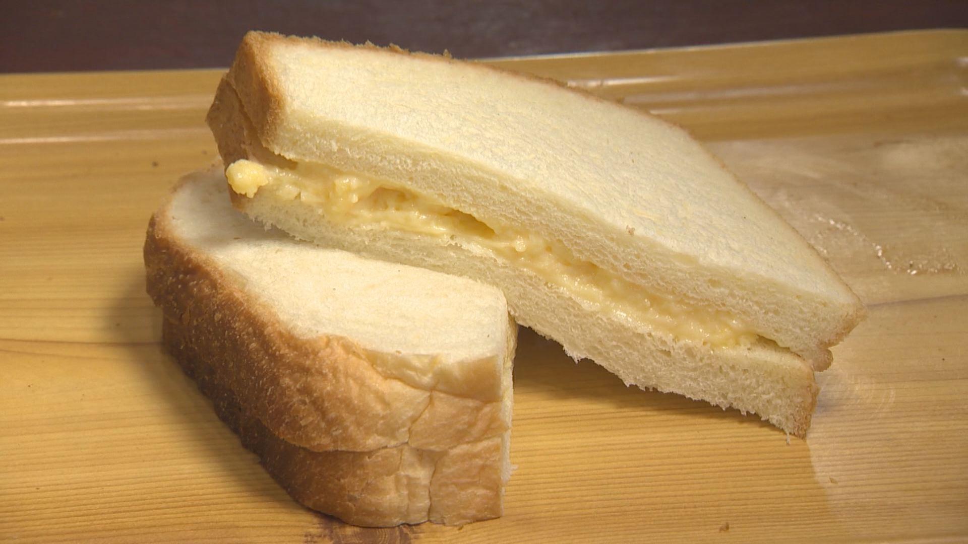 リスドール食パンカスタード