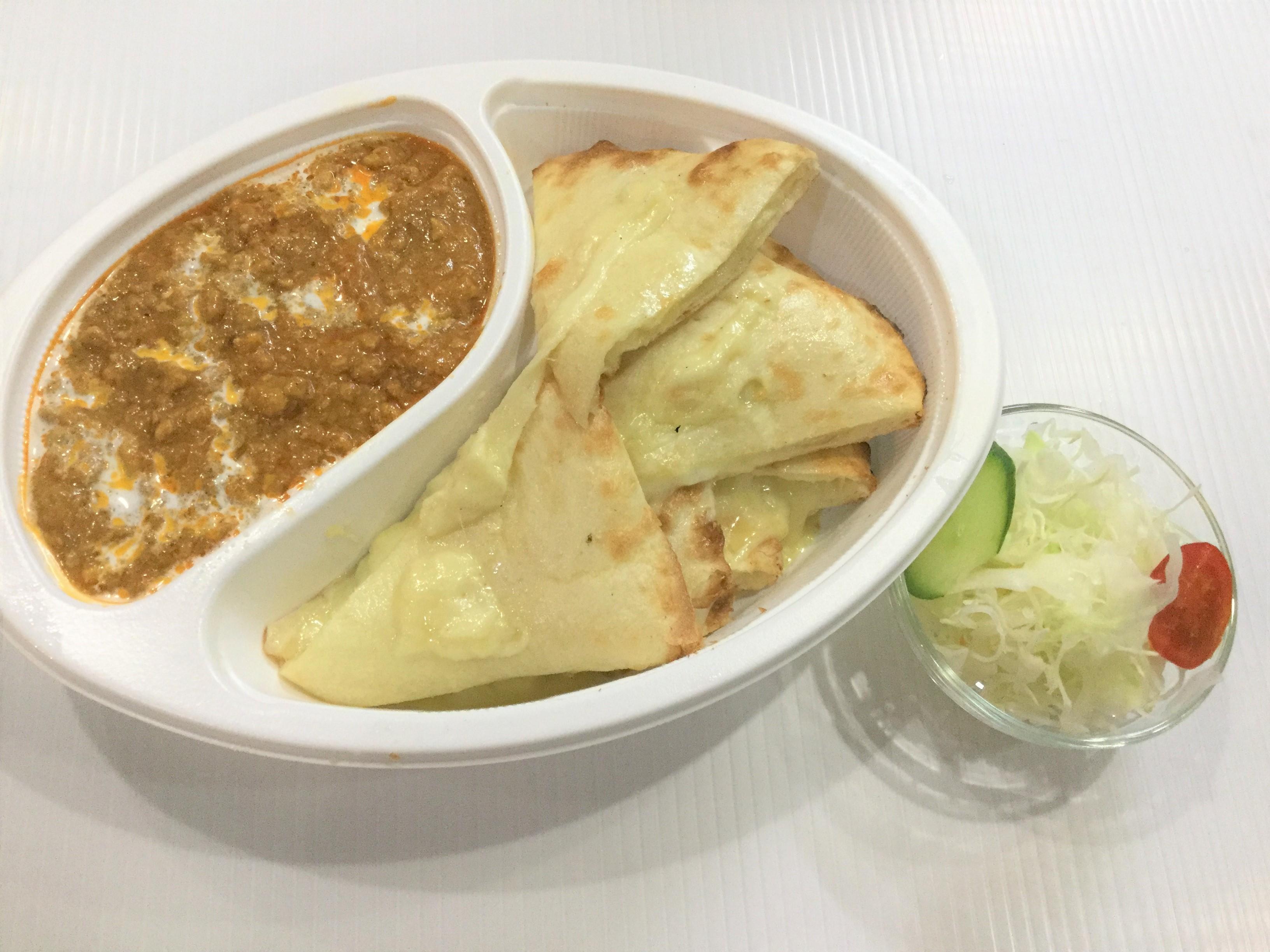 カレー&チーズナン弁当