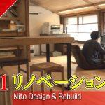 051_ニトデザイン