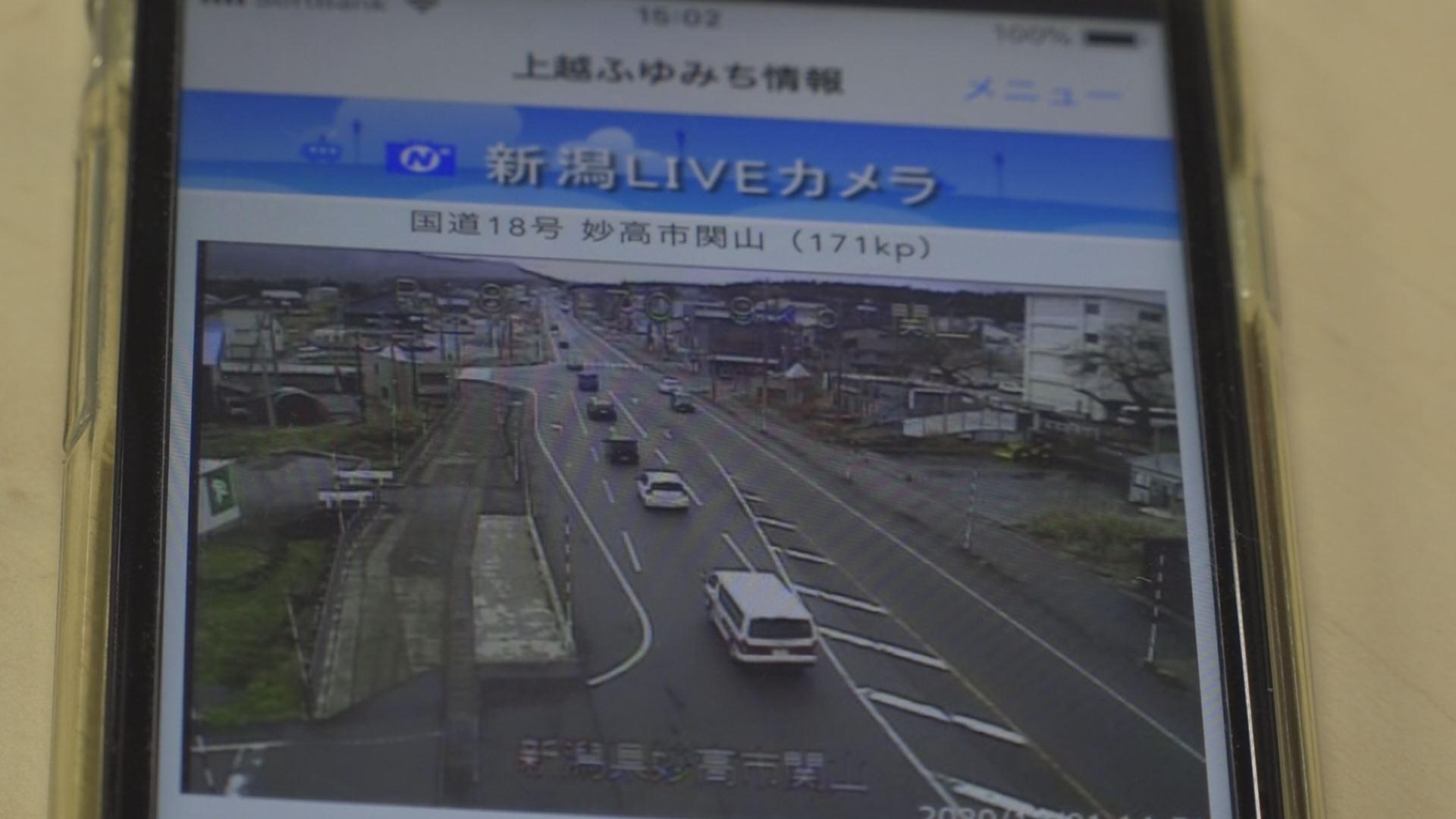 通行止め リアルタイム 道 北陸