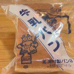 岡村製パン牛乳パン