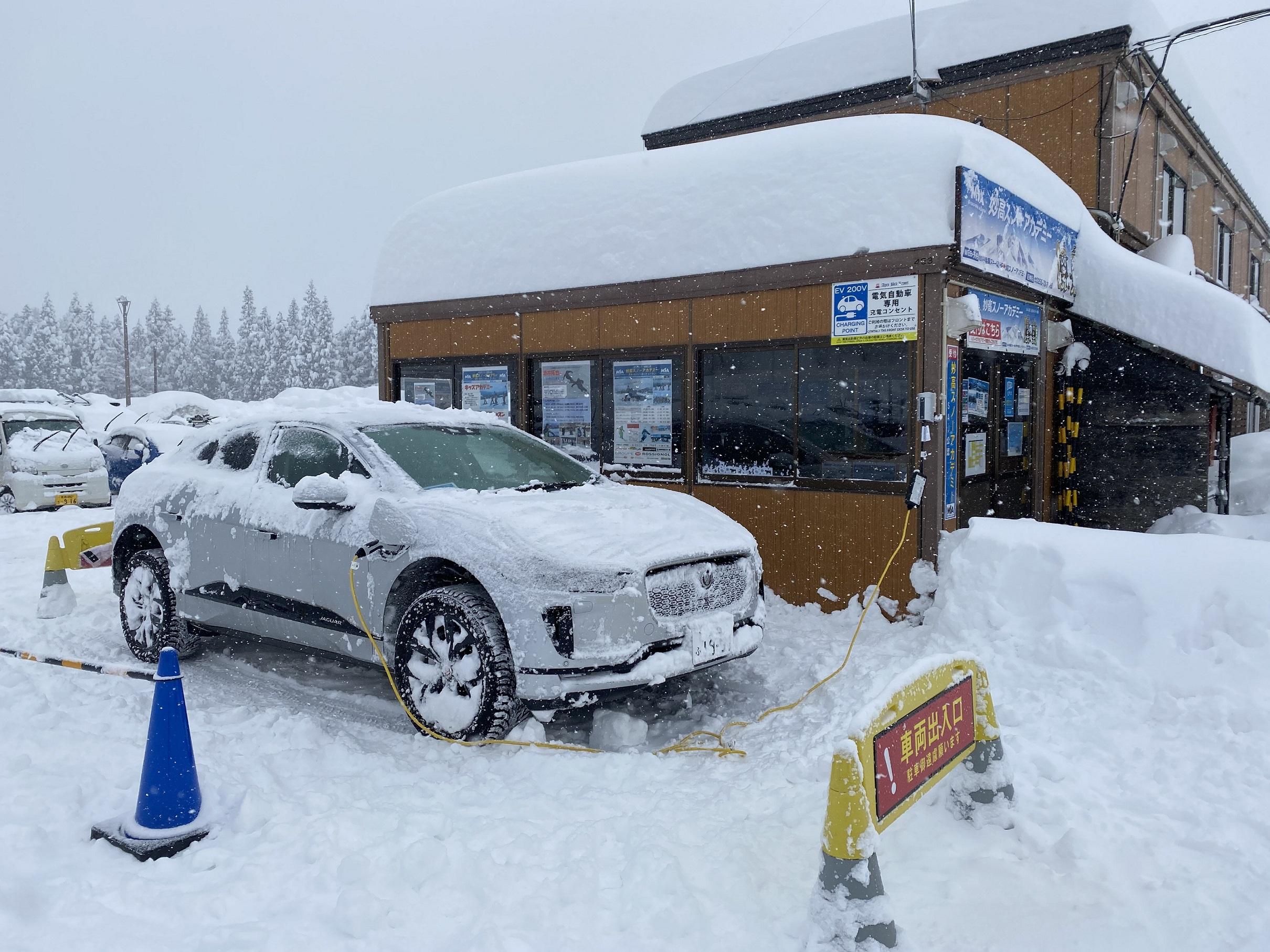 EV充電 池の平温泉スキー場