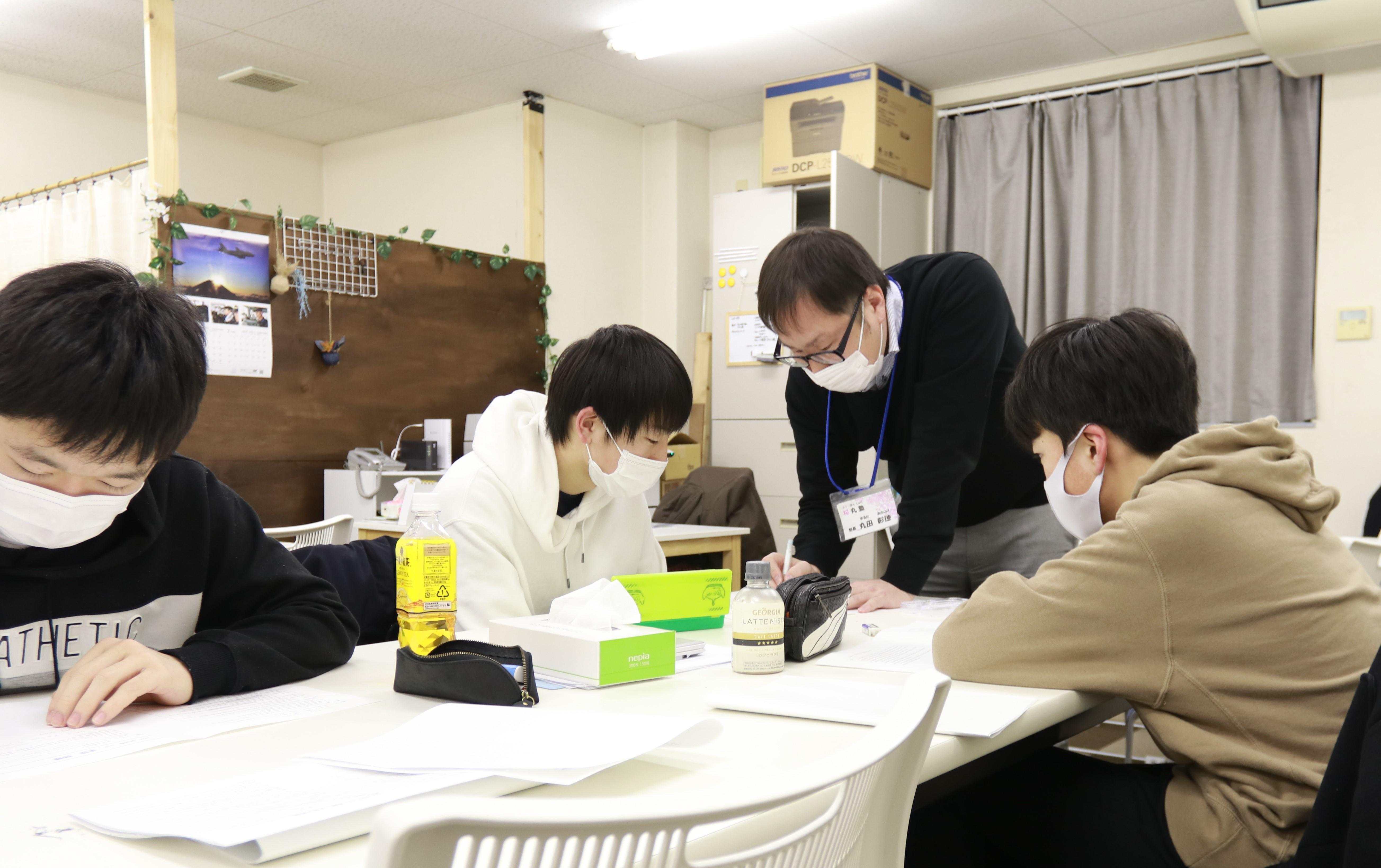 桜丸塾9-1