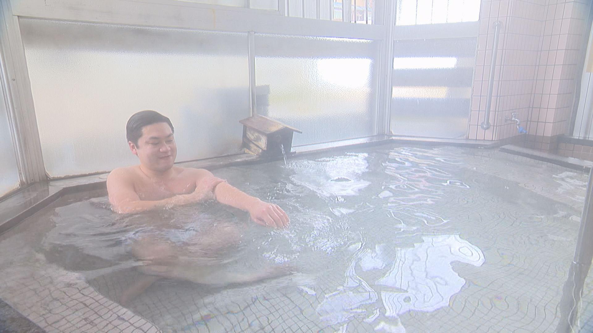 関川大谷入浴