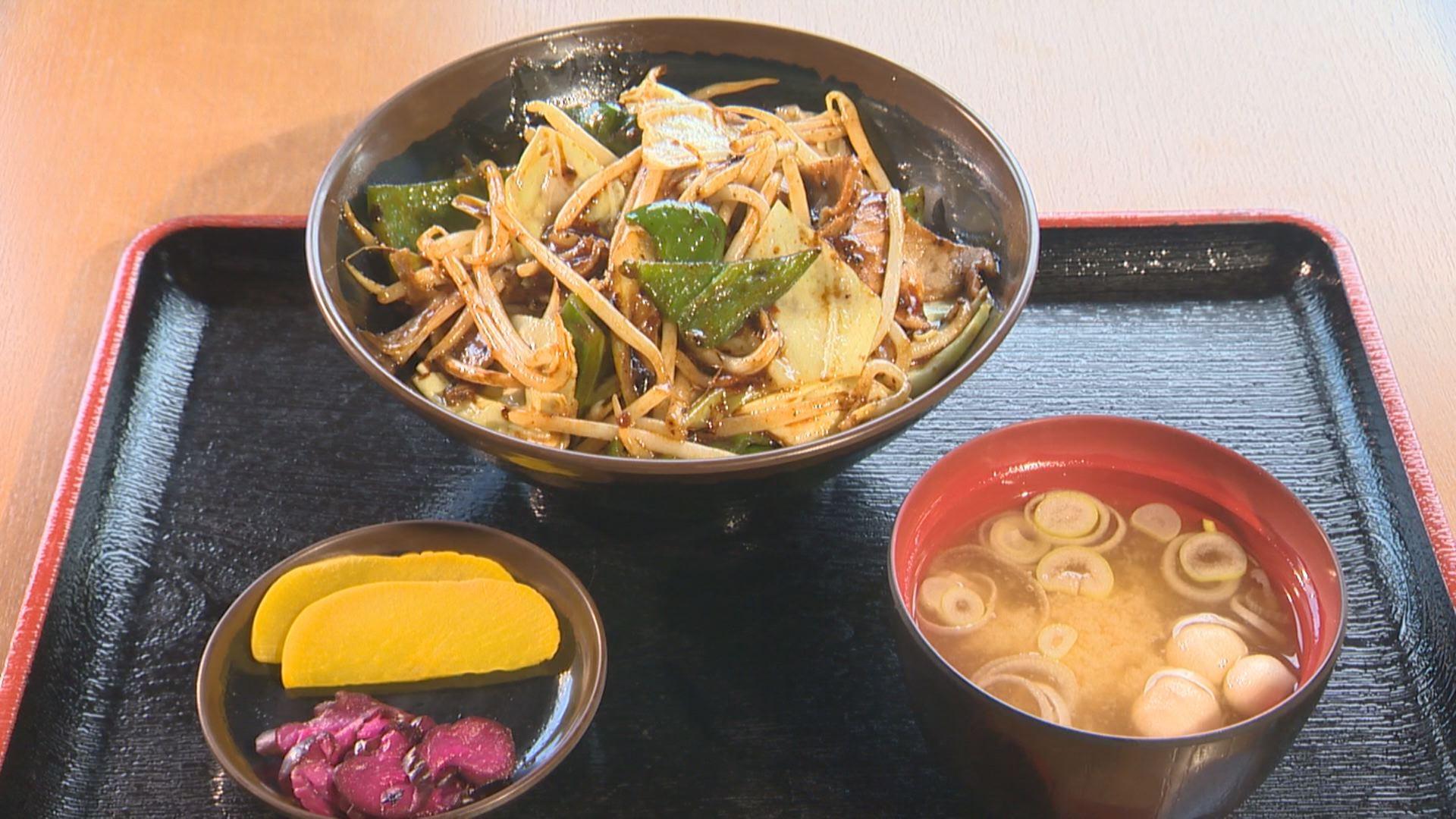 七福 回鍋肉丼
