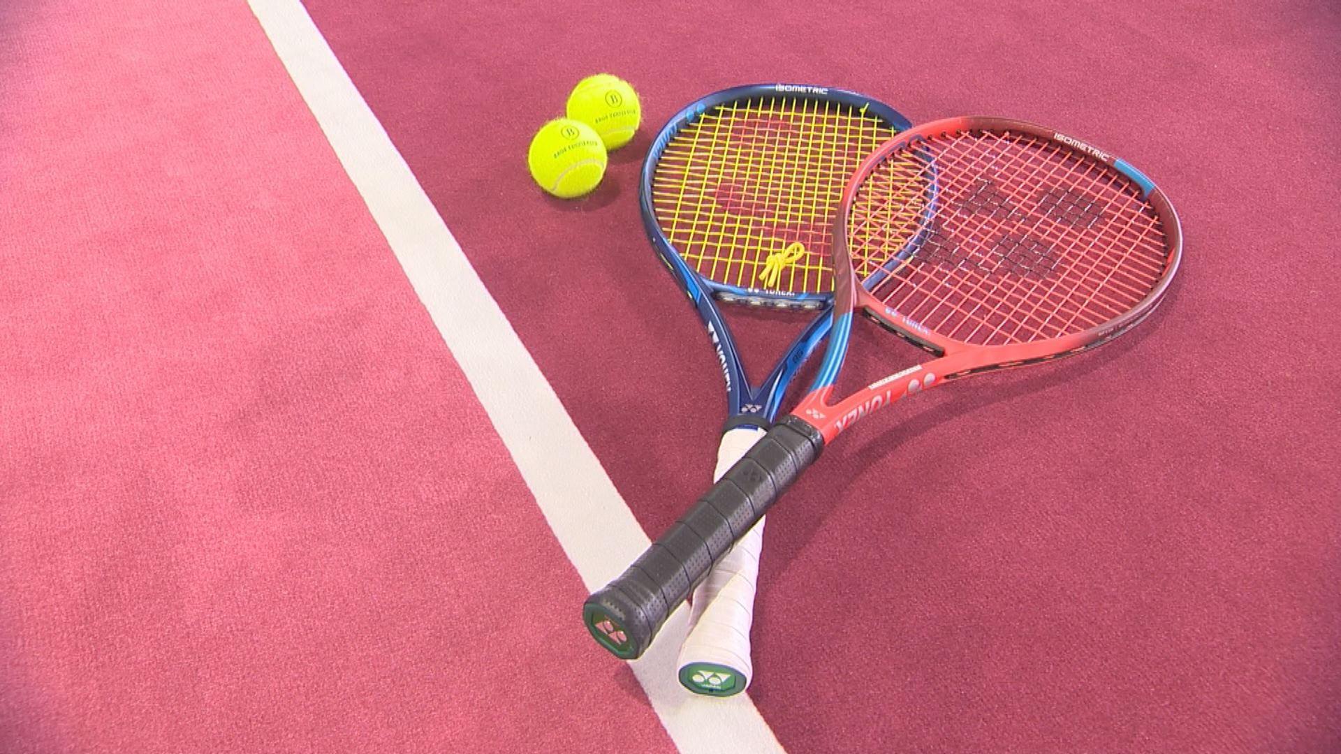 ブロステニスイメージ