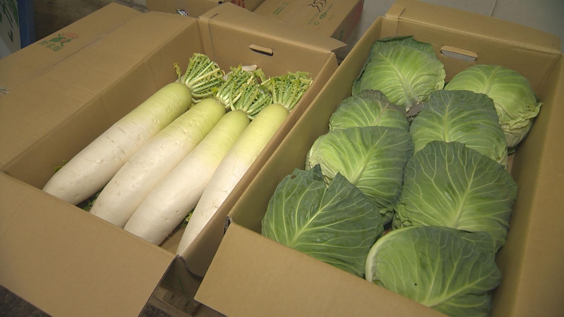 きよさと(野菜)