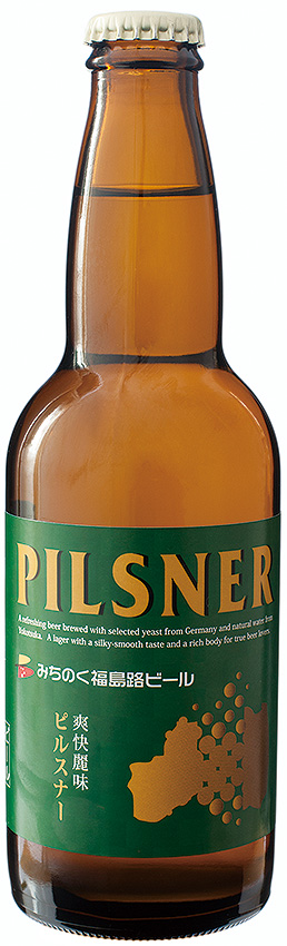 福島Pilsner