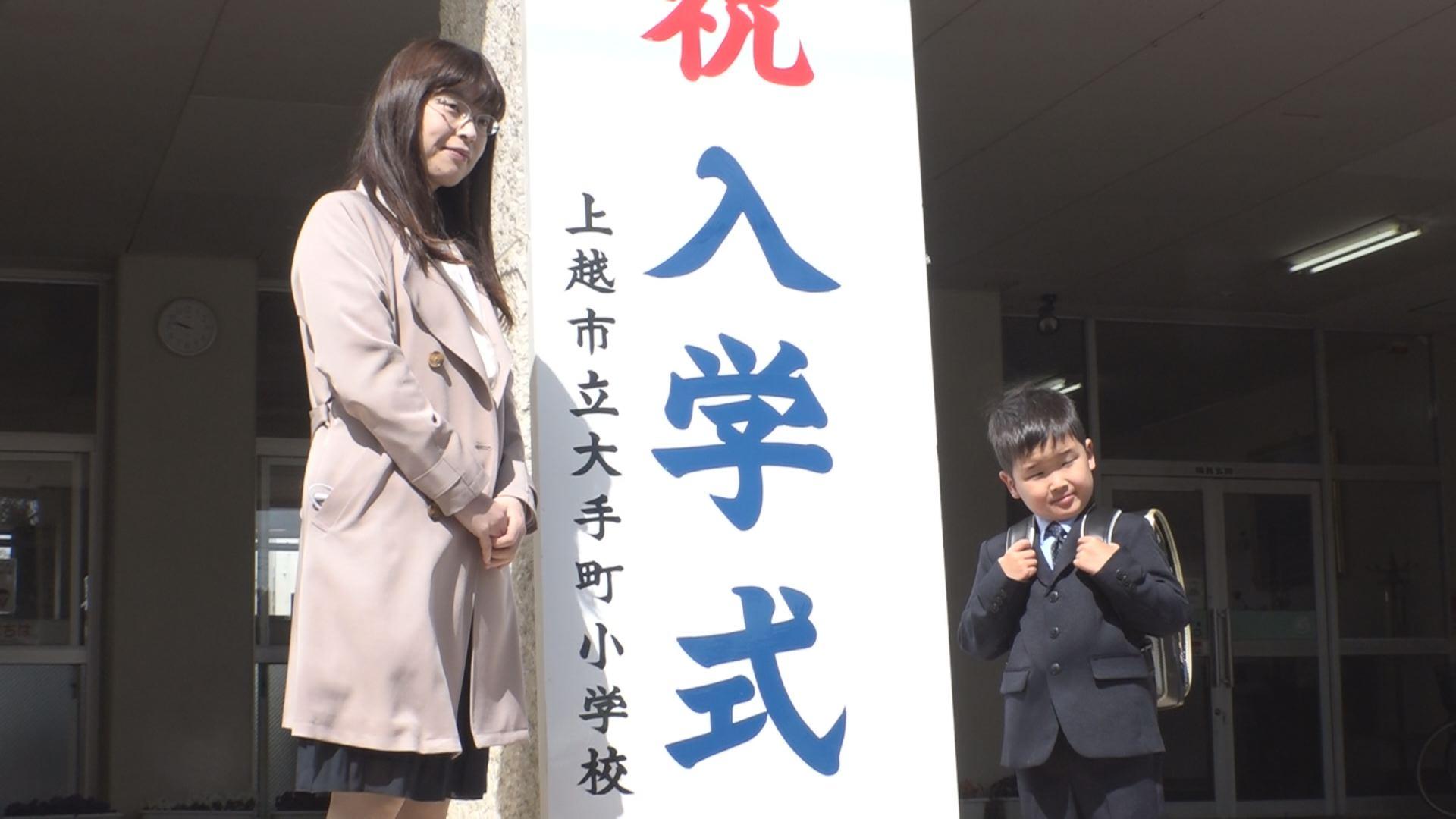 210407_大手町小入学式