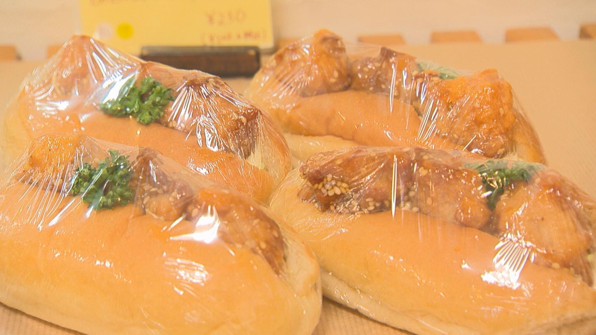 ハレノヒ惣菜パン