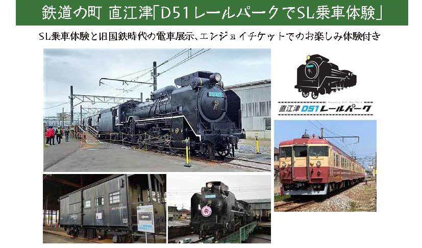 12_railpark_ページ_1