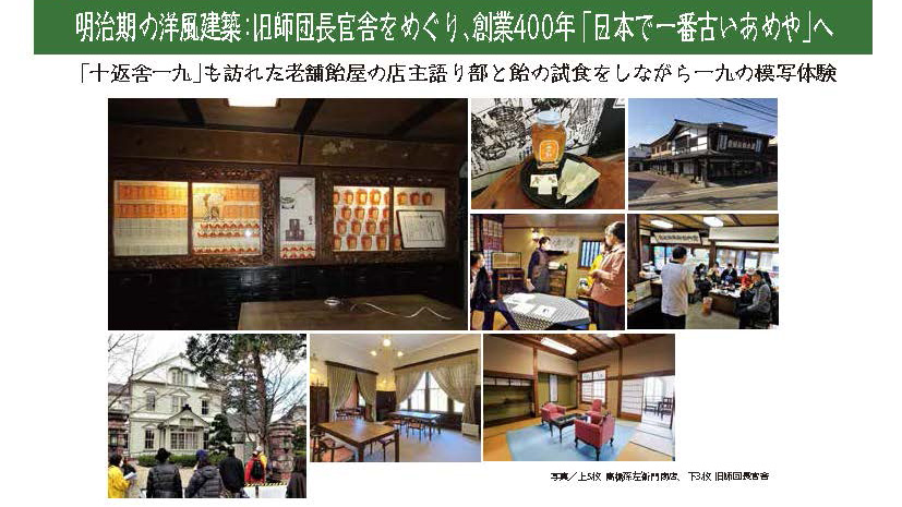 09_takahashiameya_ページ_1