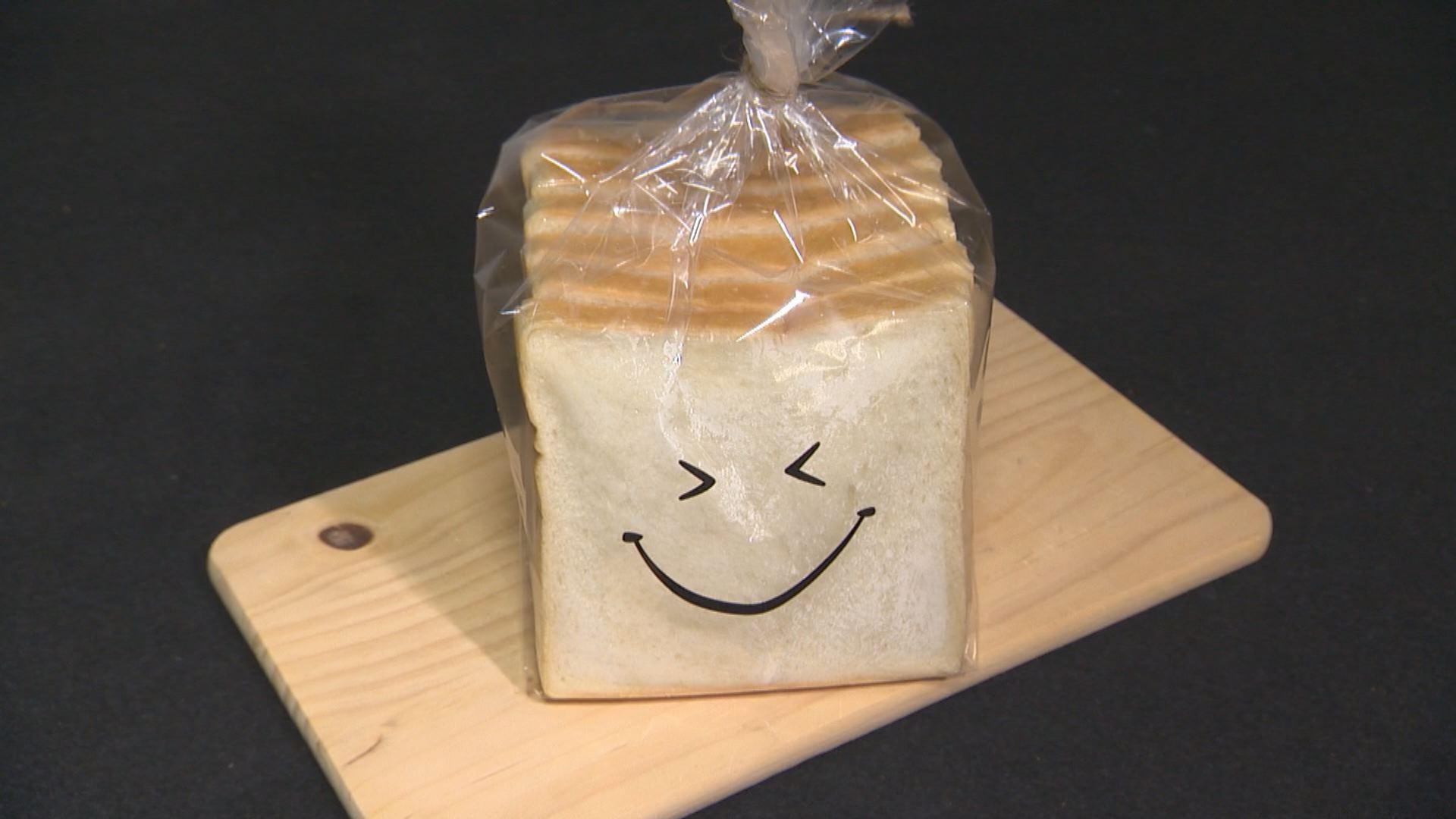 ハレノヒ食パン