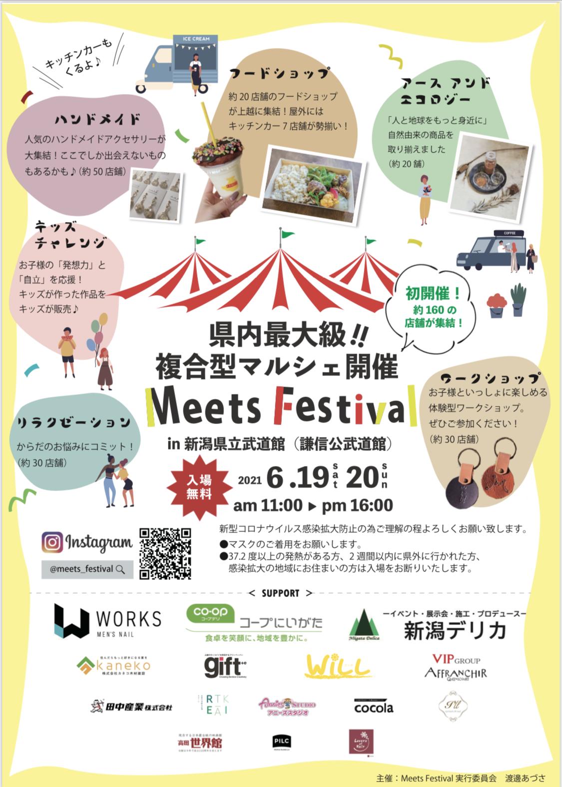 Meetsfestival