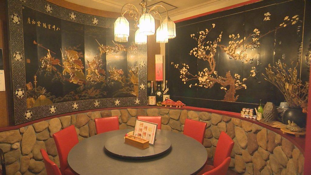 北京内装本場中国