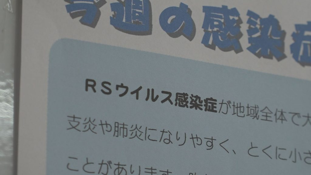 210715_RSウイルス感染拡大