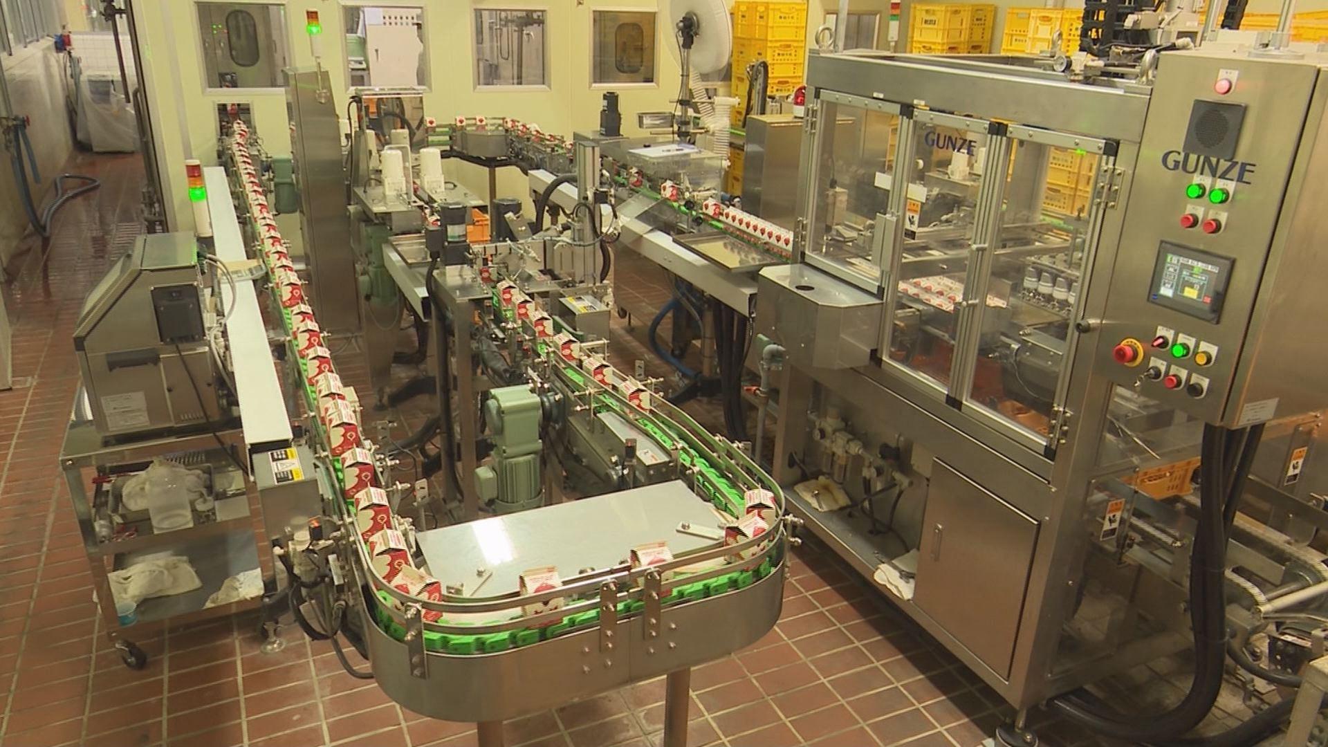 佐渡乳業工場