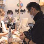 210924_雪国商店1周年