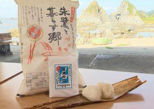 米と塩とおにぎり